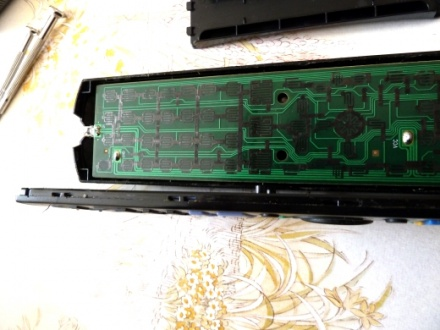 Lecteur dvd cd enregistreur r parer une telecommande - Nettoyer circuit imprime ...